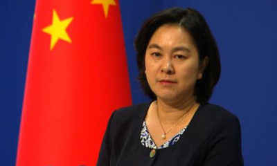 China Warns Travelers of Gun Violence in the U.S.
